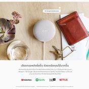 มาแจกที่ไทยบ้างสิ Google เริ่มเดินหน้าแจก Nest Mini ให้กับผู้ใช้งาน YouTube Premium ในสหรัฐ