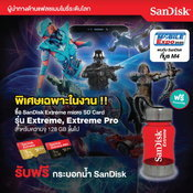 Promotion ในงาน Thailand Mobile Expo ชุดที่ 1