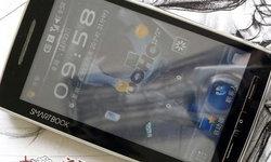 QiGi Smartbook ขอจอใหญ่ลุยบ้าง