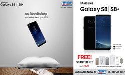 มาแล้ว! โปรโมชั่นเด็ด Samsung ที่งาน Thailand Mobile Expo 2017