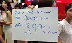 [ราคาจริงจากหน้างาน] โปรโมชั่นมือถือเด็ดในงาน TME2017 ถูกแบบนี้แนะนำให้มาเดิน