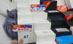นอกจากขายคอม ในงาน Commart Joy 2019 ก็มีมือถือราคาดีๆ ขายเหมือนกัน