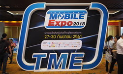 ส่องโปรโมชั่นงาน Thailand Mobile Expo 2018 วันแรก ของดี ของแถมยังเด็ดเหมือนเดิม!