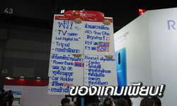 TME 2019 : ส่อง! โปรโมชั่น OPPO ราคาพิเศษ ในงาน Thailand Mobile Expo 2019