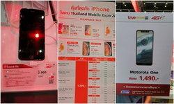TME 2019 : รวมโปรโมชั่นเด็ดจากบูธ Truemove H ในงาน Thailand Mobile Expo 2019