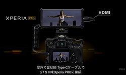 เปิดตัว Sony Xperia Pro มือถือสำหรับช่างภาพมือโปร ต่อจอนอกให้กล้อง Alpha ได้
