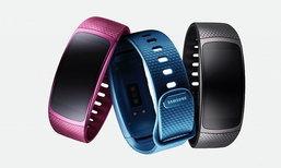 Samsung หลุด คอนเฟิร์มแวร์เอเบิลใหม่ Gear Fit 2 Pro