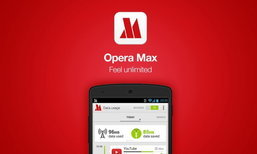 Opera ถอด Opera Max ออกจาก Google Play Store และยุติการพัฒนา