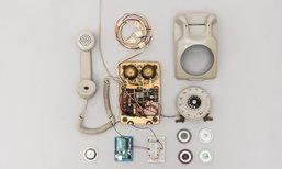 เมื่อโทรศัพท์แบบหมุน ถูกพัฒนาใหม่ให้โทรหาเว็บไซต์ได้