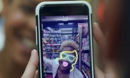 Facebook อัปเดตฟีเจอร์กล้องถ่ายภาพ ให้มีลูกเล่นหลากหลายที่น่าสนใจไม่เบา
