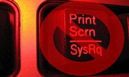 How to : กด Print Screen หน้าจอ Desktop ฉบับเร่งรีบ