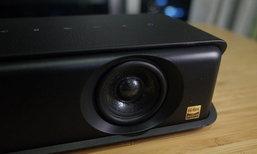 รีวิว Sony HT-MT500 ลำโพง Sound Bar กะทัดรัด ฟีเจอร์แน่น