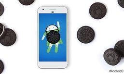 สรุป Android 8.0 หรือ Android Oreo ชื่อจริงของระบบปฏิบัติการเวอร์ชั่นล่าสุดจากฝั่ง Android ที่เร็ว