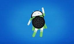 HTC เผยรายชื่อมือถือ 3 ที่จะได้อัปเดตเป็น Android Oreo แน่นอนแต่รอหน่อย