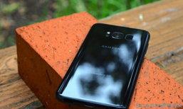 สื่อนอกแย้ม Samsung Galaxy S9 อาจมาพร้อมดีไซน์ถอดประกอบเองได้