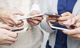 รวมวิธีการประหยัด Data บน iPhone และ iPad ไม่ให้ 3G, 4G หมดระหว่างเดือน
