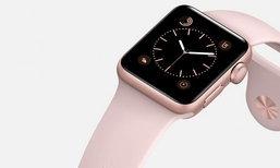 Apple Watch รุ่นใหม่พร้อม LTE อาจเปลี่ยนแปลงจากเดิมไม่มาก