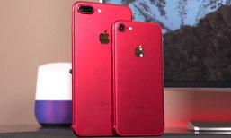 Apple ยกเลิกนโยบายการคืนเครื่องในฮ่องกงอีกรอบ กันพ่อค้าหัวใสกว้านซื้อ iPhone 8 ไปขายต่อ