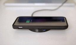 เผยภาพแผงวงจรชาร์จไร้สายของ iPhone 8 หลุดออกมาจากโรงงาน