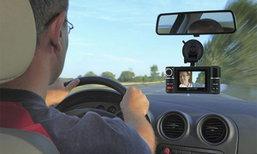 แนะนำ Gadget IT ภายในรถคุณที่ขาดไม่ได้