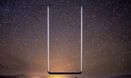 ชมภาพ Concept ของ Xiaomi Mi Mix 2 ในรูปแบบไร้กรอบที่สวยและดูดีกว่าที่คาด