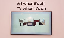 พาสัมผัส Samsung The Frame ทีวีที่รวมร่างระหว่าง กรอบภาพ และ ทีวี ได้ลงตัว