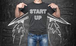[Startup] ตลาดสตาร์ทอัพไทย ใครบ้างโกอินเตอร์แล้ว