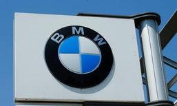 BMW วางแผนสุดล้ำนำเทรนด์สตาร์ทรถผ่านแอปฯ มือถือแทนกุญแจรถ