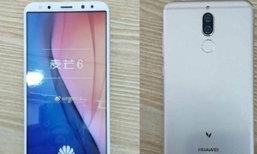 ชมภาพ Huawei G10 มือถือจอใหญ่อัตราส่วน 18:9 ในภาพจริง
