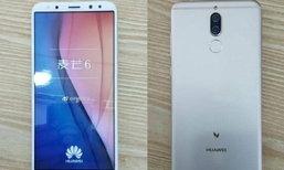 ภาพหลุด Huawei G10: กล้อง 4 ตัว, หน้าจอ 18:9