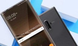 แพงกว่า iPhone X! เผยราคาว่าที่เรือธงตัวใหม่ Huawei Mate 10 Pro อาจสูงแตะ 38,000 บาท