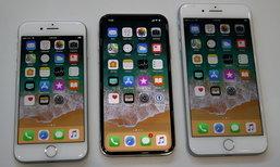 7 สิ่งที่ iPhone X ทำได้เหนือกว่า iPhone 8 และ iPhone 8 Plus