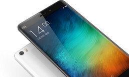 อินเทรนด์ เรือธงรุ่นต่อไปของ Xiaomi จ่อมาพร้อมฟีเจอร์ชาร์จไร้สาย