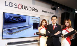 LG SOUND BAR มอบประสบการณ์แห่งพลังเสียงระดับโรงภาพยนตร์