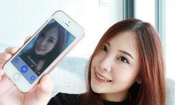 MD EyeCare แอปฟรี ตรวจความผิดปกติของดวงตาด้วยตัวเองง่ายๆ ได้ที่บ้าน