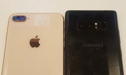 เปรียบเทียบกล้องหลังระหว่าง iPhone 8 Plus และ Samsung Galaxy Note 8 กับการใช้งานแบบชีวิดจริง