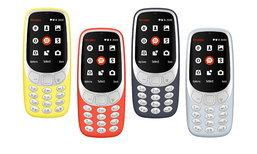 เตรียมพบกับ Nokia 3310 (3G) จะเปิดตัวแน่นอนในงาน Thailand Mobile Expo 2017
