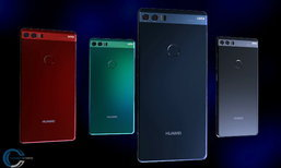 ภาพคอนเซปท์ Huawei P11 สุดเจ๋ง น่าใช้สุดๆ ก่อนเจอตัวจริงคืนนี้