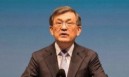ซีอีโอ Samsung ประกาศลาออก  อ้างถึงวิกฤติครั้งใหญ่ที่บริษัทต้องเผชิญ