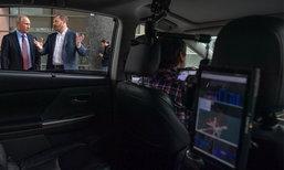 เทคโนโลยีรถยนต์สมัยใหม่ อันตรายที่แฝงมากับความสะดวกสบายใกล้ตัว