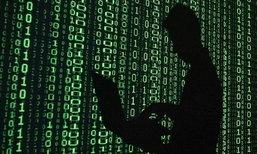 เตือนภัย พบ KRACK โจมตีช่องโหว่ WPA2  ข้อมูลอาจถูกแฮกผ่านการเชื่อมต่อ Wi-Fi ได้