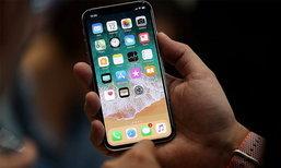 Foxconn เริ่มจัดส่ง iPhone X ชุดแรกเพียง 46,500 เครื่อง