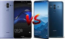 เปรียบเทียบสเปค Huawei Mate 9 Series และ Mate 10 Series แตกต่างมากน้อยแค่ไหนต้องดู
