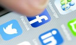 Facebook เริ่มทดสอบฟีเจอร์ทำ Resume ที่มีลักษณะคล้ายกับบน LinkedIn มาแสดงผล