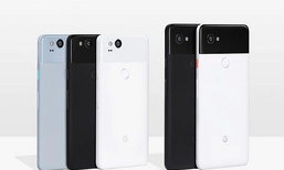 Google Pixel มีชิป AI ช่วยประมวลผลภาพ HDR ซ่อนอยู่