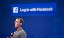 ไม่อยากเป็นข่าว อยากมาส่วนตัว Facebook บัด มาร์ก ซักเคอร์เบิร์ก ยังไม่มีแผนมาไทย