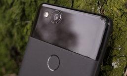 อธิบายเหตุผล ทำไม Google Pixel 2/XL จึงถ่ายภาพ Portrait ได้ดีมาก แม้มีกล้องเพียงตัวเดียว