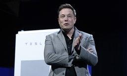 Elon Musk เสนอตัวเข้าฟื้นฟูพลังงานไฟฟ้าให้เปอร์โตริโก หลังโดนพายุถล่มจนไฟฟ้าดับทั้งเกาะ