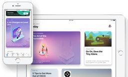 แชร์ด่วน เมื่อแฮ็คเกอร์ทำหน้าต่างหลอกเอารหัส Apple ID แบบใหม่ออกมาอย่างเนียน!