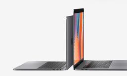 Apple วางจำหน่าย MacBook Pro 15 ปี 2017 เครื่อง Refurbished ราคาถูกลงเป็นหมื่น!